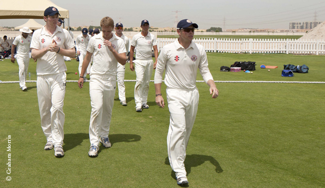 MCC youngsters impress