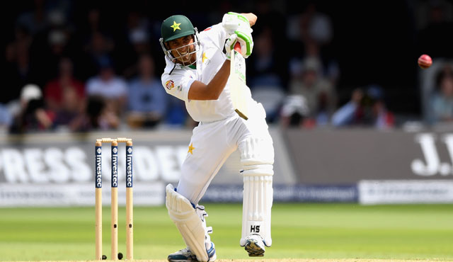 Younis withdraws from MCC v Afghanistan match